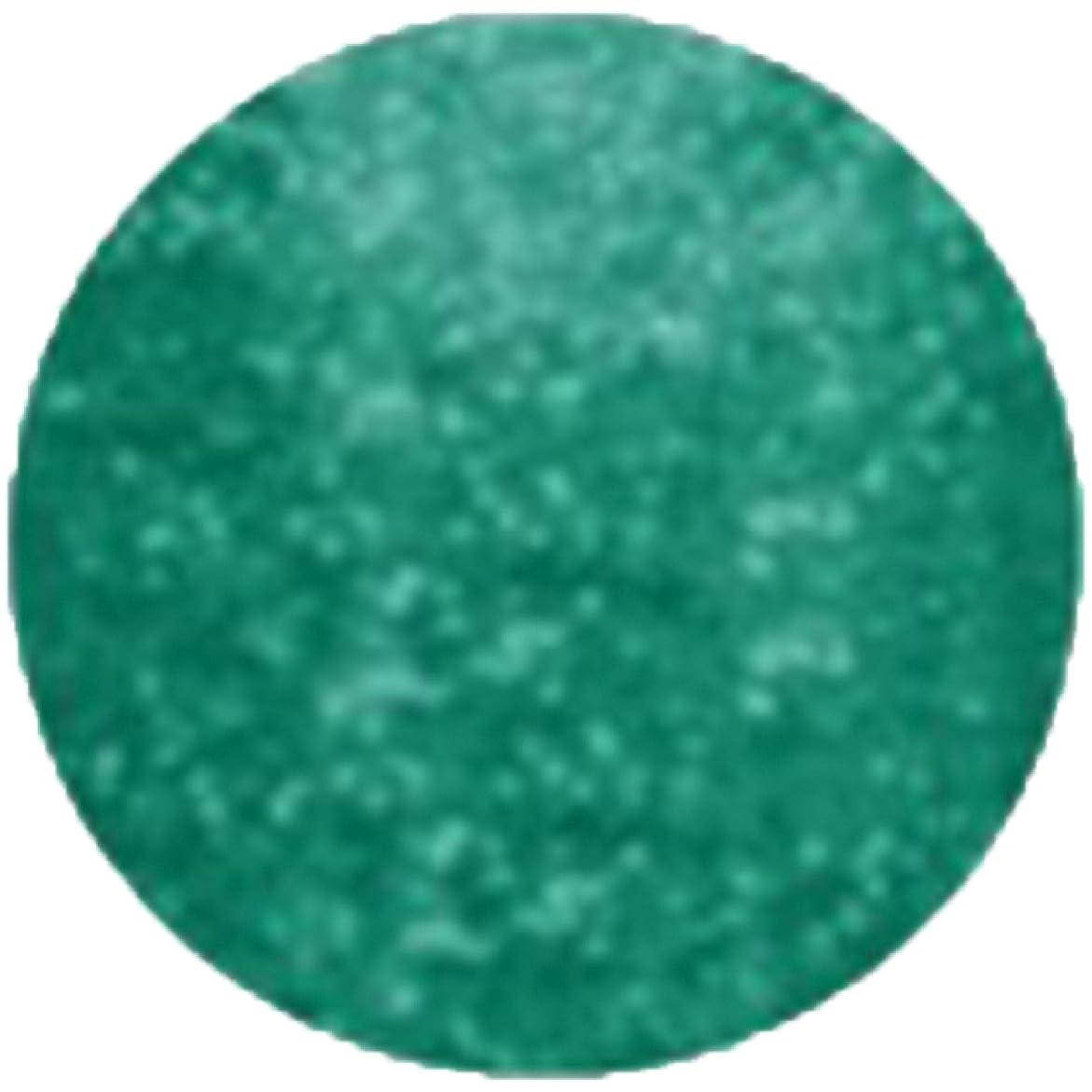 ラボ仮定噛むEntity One Color Couture Gel Polish - Emerald Necklace - 0.5oz / 15ml