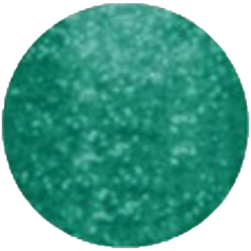 慢性的ヒステリック忘れられないEntity One Color Couture Gel Polish - Emerald Necklace - 0.5oz / 15ml