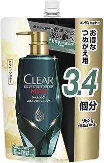 【Amazon.co.jp限定】 CLEAR(クリア) フォーメン トータルケア スカルプ コンディショナー つめかえ用 トリートメント 詰め替え3.4回分