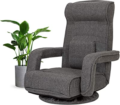 sunseen 360 Degree Swivel Floor Gaming Chair Adjustable Folding Video Game Chair with Armrest Comfortable Padded Lazy Sofa Ergonomic Recliner Chaise Couch Lounges (Gray)