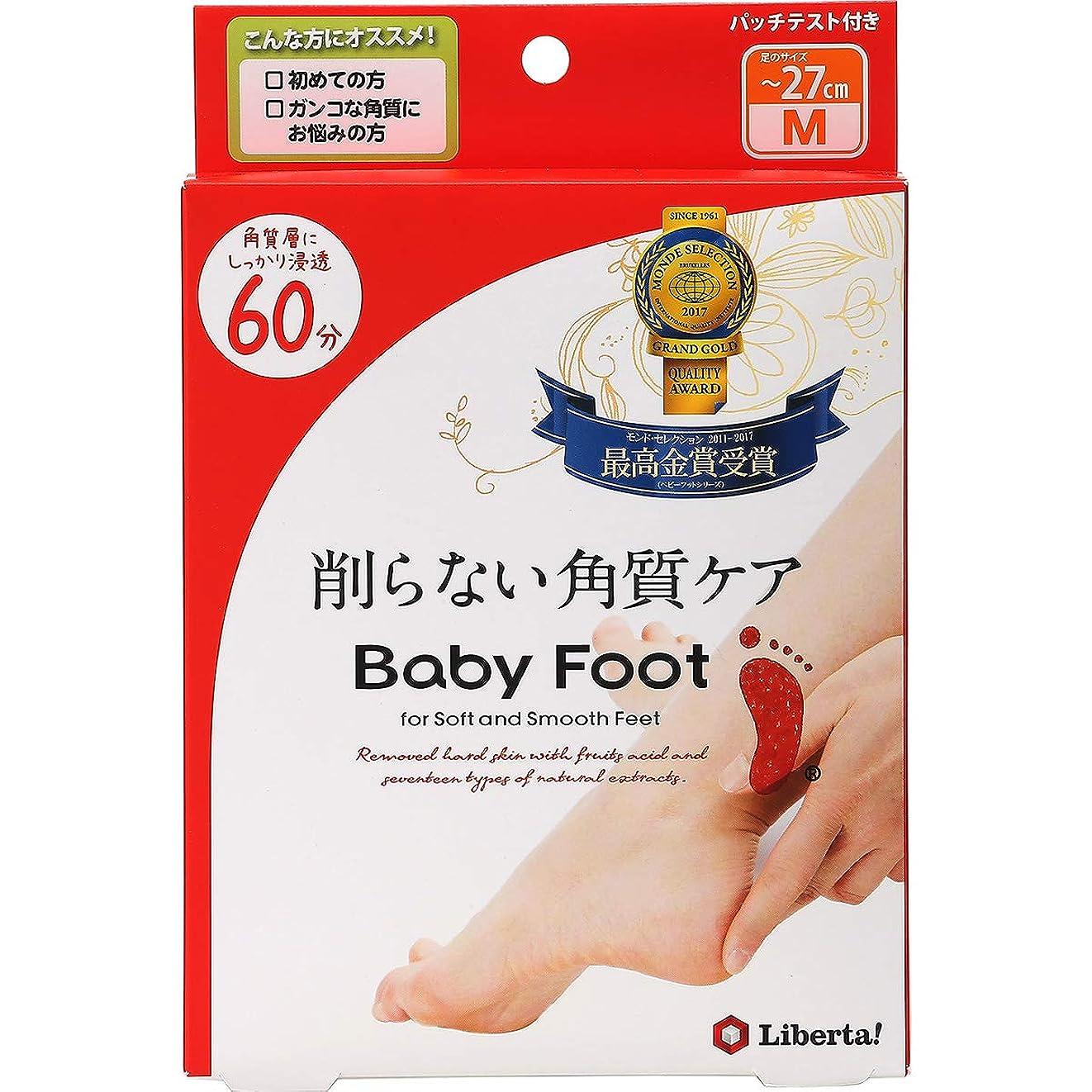 パフスコットランド人夫ベビーフット (Baby Foot) ベビーフット イージーパック SPT60分タイプ Mサイズ 単品