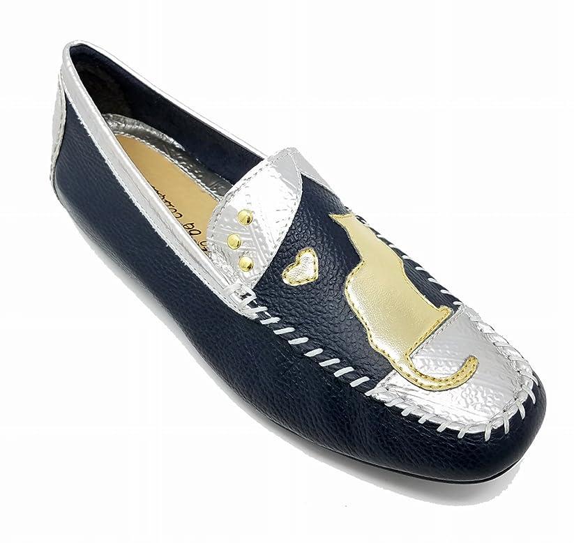 無限大に慣れ隣接する[Pursuit of tenderness] レディース 婦人靴 3E カジュアル パンプス 70013 ブルー【猫デザイン】【本革】