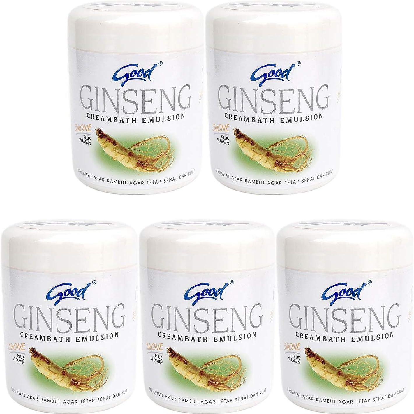 実際に効率的バラエティgood グッド インドネシアバリ島の伝統的なヘッドスパクリーム Creambath Emulsion クリームバス エマルション 680g × 5個 Ginseng ジンセン [海外直送品]