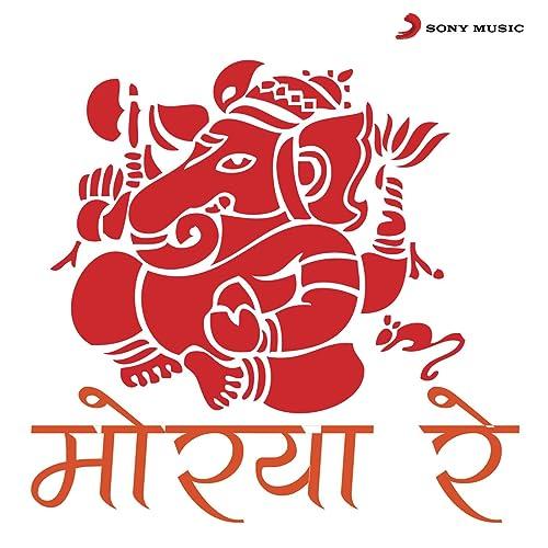 shambhu sutaya instrumental