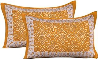 "RRC 100% Natural Cotton 2 Piece Pillow Cover Set - 18"" x 27"", Multicolor (Yellow)"