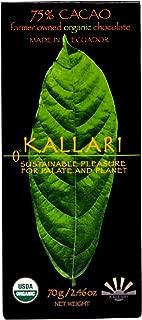 Kallari Organic Dark Chocolate Bar 75% Cacao - 2.46 oz (Single Bar)