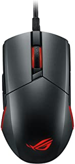 ASUS ROG Pugio Truly Ambidextrous Optical Gaming Mouse with Configurable Side Buttons