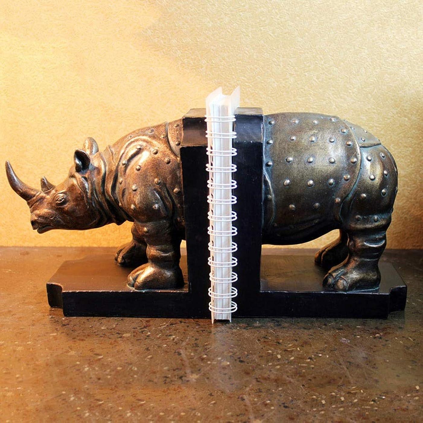 一時的バリケードしっかりブックエンド ヴィンテージホームスタディホーム、学校のサイブックエンドセットの理想ブックオーガナイザー 滑りにくいブックエンド (色 : Rhinoceros, Size : 30x11x17cm)