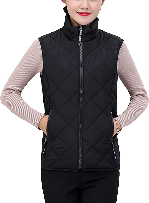 HangNiFang Womens Lightweight Zip Up Quilted Padding Vest Jacket Gilet Coats