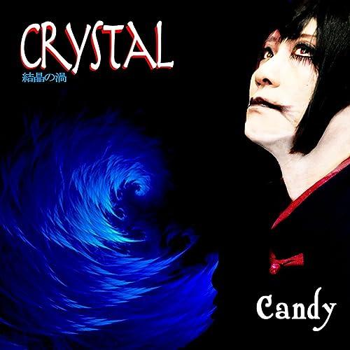 Crystal ~結晶の渦~