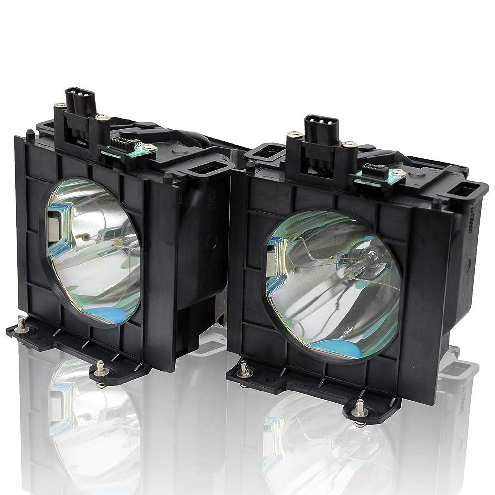 排他的資本疎外するAllamp ET-LAD57W ET-LAD57 (2灯セット) 交換用プロジェクター ランプ パナソニック Panasonic PT-D5700 PT-DW5100 対応【高品質/180 日保証】