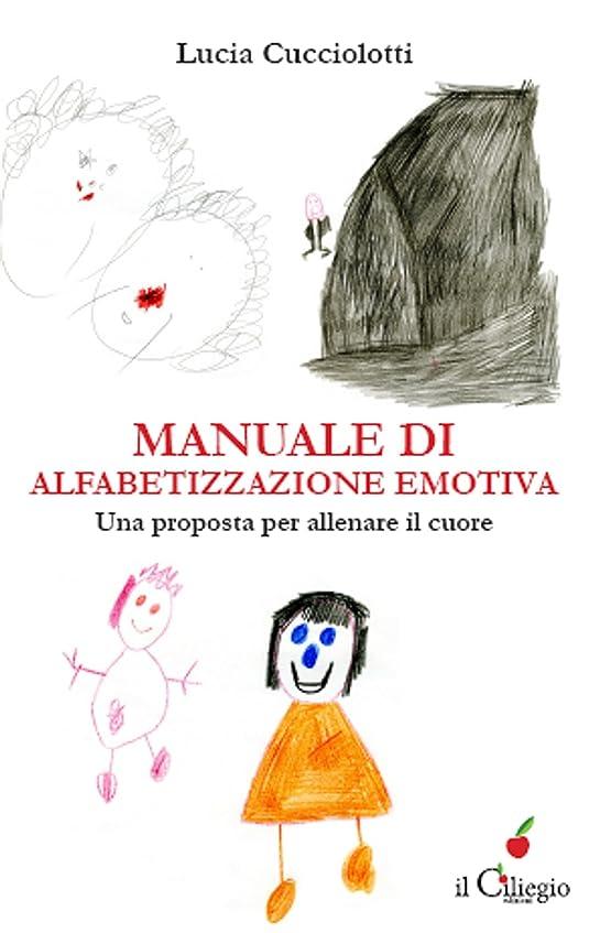反対バンケット食い違いManuale di alfabetizzazione emotiva. Una proposta per allenare il cuore (Italian Edition)