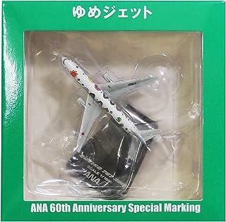 全日空商事 1/1000 B767-300 ユメジェット コドモ 完成品