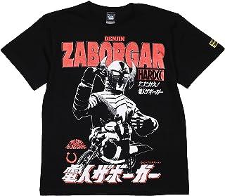 (ハードコアチョコレート) HARDCORE CHOCOLATE 電人ザボーガー (ブラック)(SS:TEE)(T-1592-BK) Tシャツ 半袖 カットソー 昭和特撮ヒーロー 国内正規品