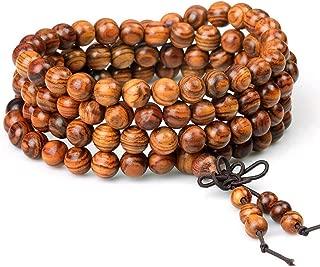 Wood Bracelet 108 Beads 8mm Diameter Tibetan Buddhist Link Wrist Sandalwood Beads Necklace Prayer Mala Elastic (108beads)