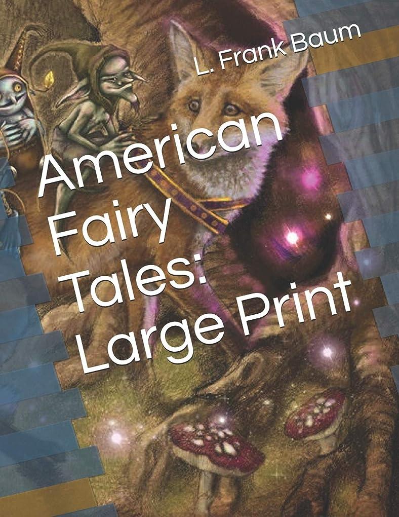 無視する判定どう?American Fairy Tales: Large Print