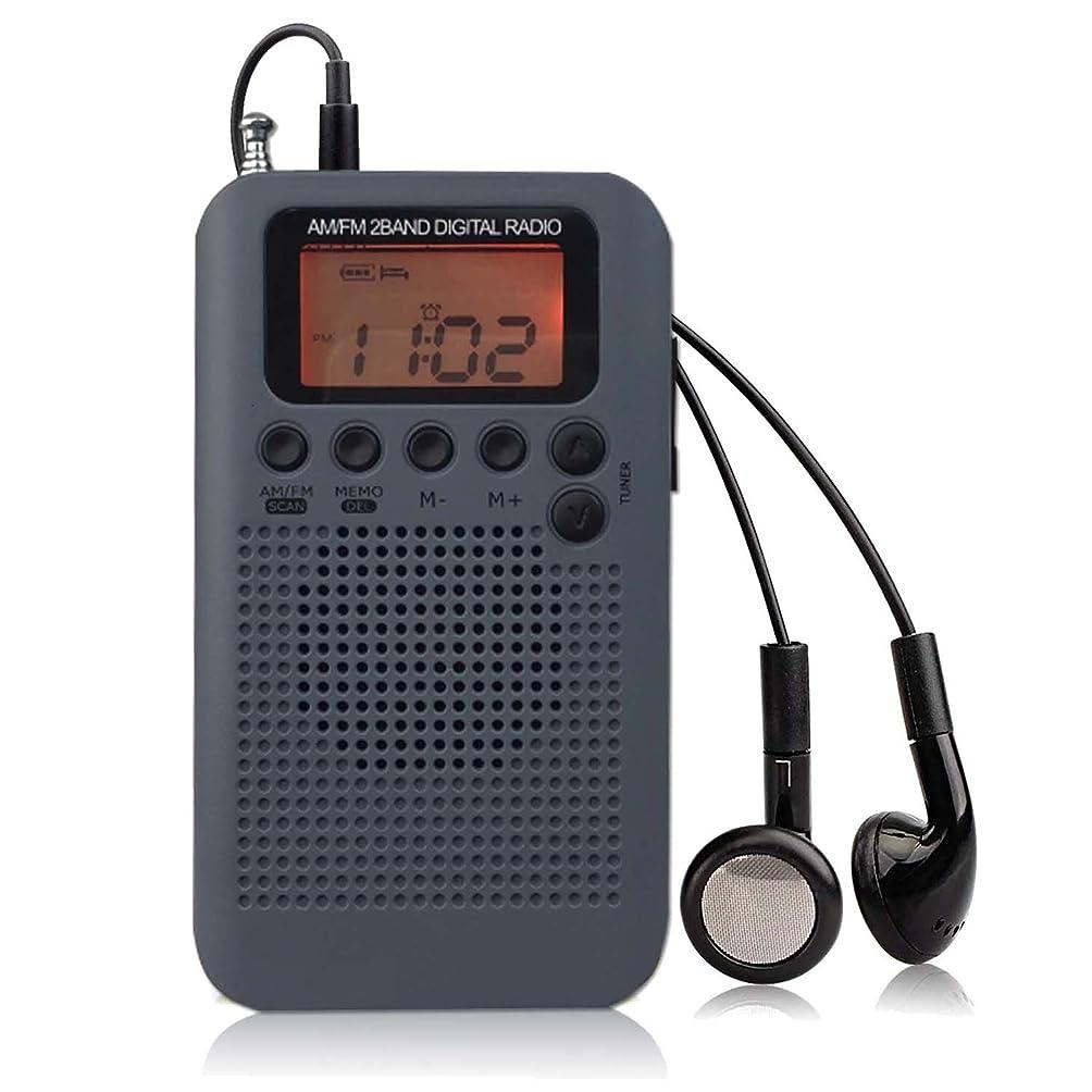 読みやすい急ぐポーズAM FM ポケット ラジオ LCD液晶ディスプレー ポータブル ラジオ デジタル チューニング ローク機能搭載 AM/FM ステレオ ラジオ 充電式 バッテリー イヤホン