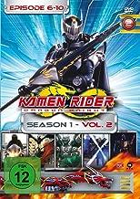 Best kamen rider dragon knight series Reviews