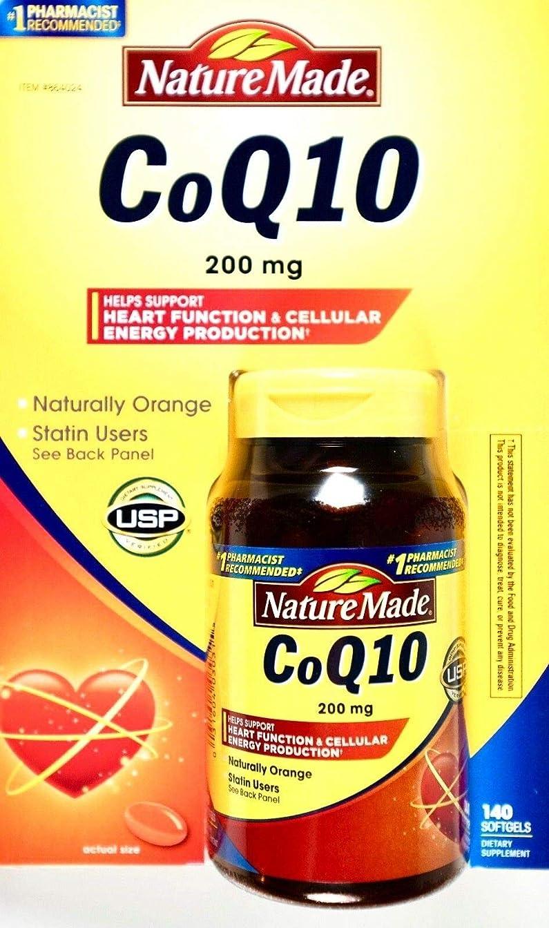 裁判官極端なスポークスマンNature Made CoQ 10 Liquid Softgels Naturally Orange 200 mg Value Size -140CT by Nature Made