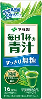 伊藤園 毎日1杯の青汁 無糖タイプ 紙パック 200ml ×24本