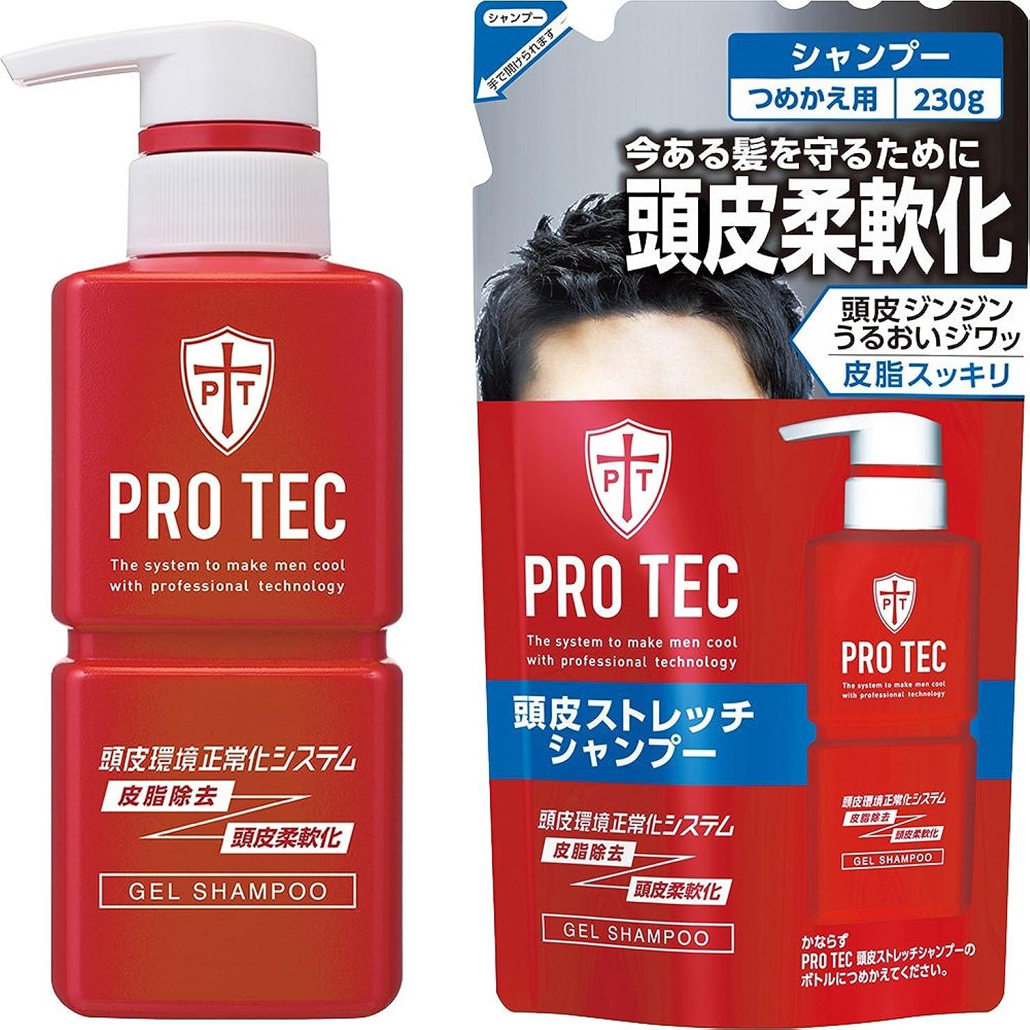 アヒル関係する安価なPRO TEC(プロテク) 頭皮ストレッチシャンプー 本体ポンプ300g+詰め替え230g セット(医薬部外品)