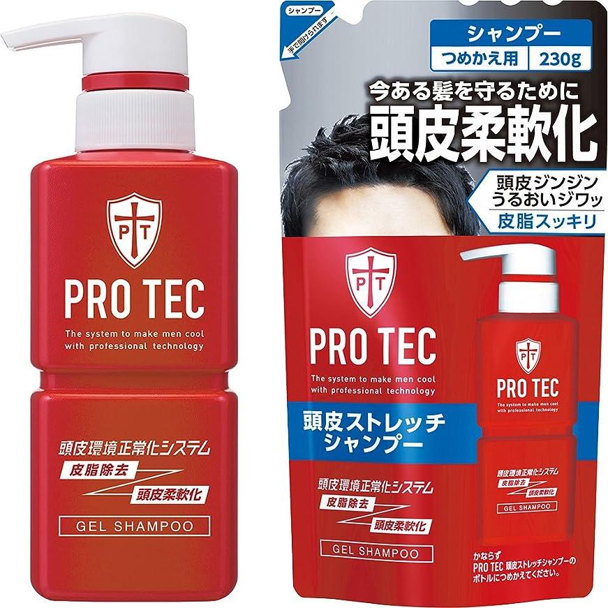 忠実カメオズワルドPRO TEC(プロテク) 頭皮ストレッチシャンプー 本体ポンプ300g+詰め替え230g セット(医薬部外品)