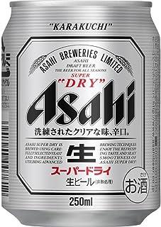 アサヒ スーパードライ 250mlx48本(2ケース)