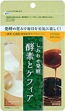 ケフラン しあわせ発酵 酵素とケフィア サプリ (1カ月分) (タブレット/乳酸菌/日本ケフィア)