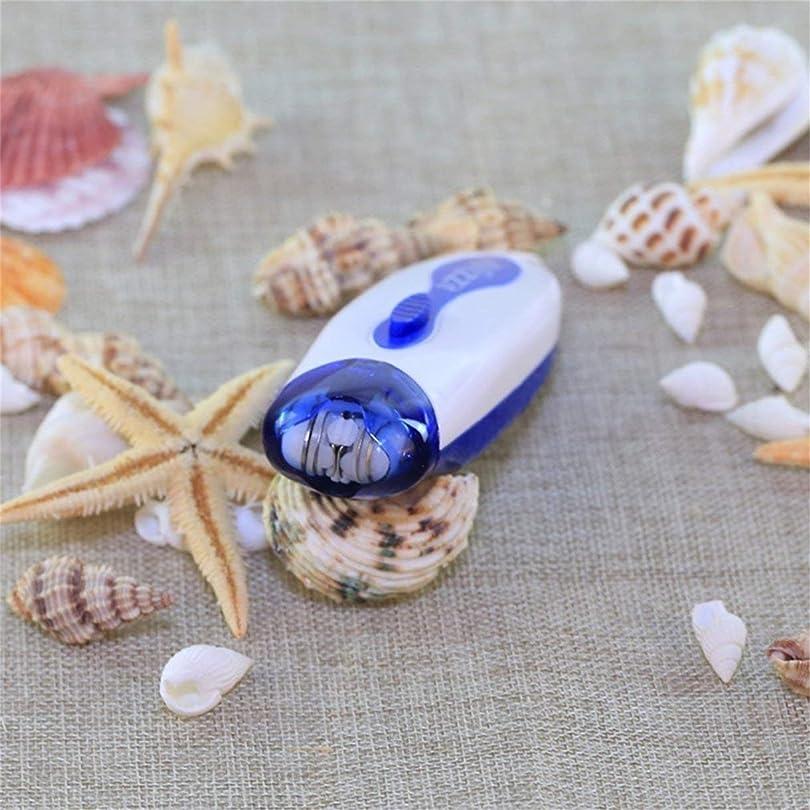 他の場所変装傭兵Wizzit Electric Epilator Hair Shaving Device Tweezers Hair Removal Epilator Remover Depilating Machine Tool