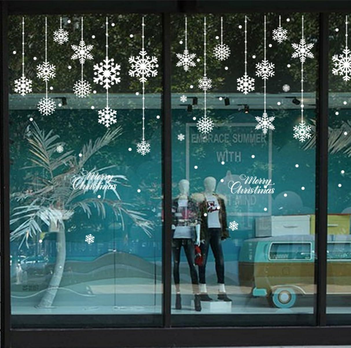 オーロック動報告書Ruier-tong クリスマススウォールステッカー 雪の結晶 雪花 ホワイト 壁紙 シール  北欧インテリアステッカー 店舗 ガラス  窓  DIY パーティー 飾り デコレーション用品 雰囲気満点 タイプA