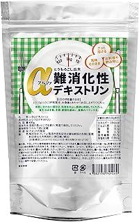 α難消化性デキストリン 100%天然食物繊維400g 高純度品 安全性認可 炊飯・天ぷら高温調理対応