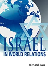 Best israel in the world Reviews