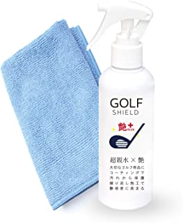 [ SHIELD ] GOLF SHIELD 艶プラス 200ml (ゴルフ コーティング ・ クリーナー剤/クロス付き) ゴルフクラブ/メンテナンス用品/艶出し