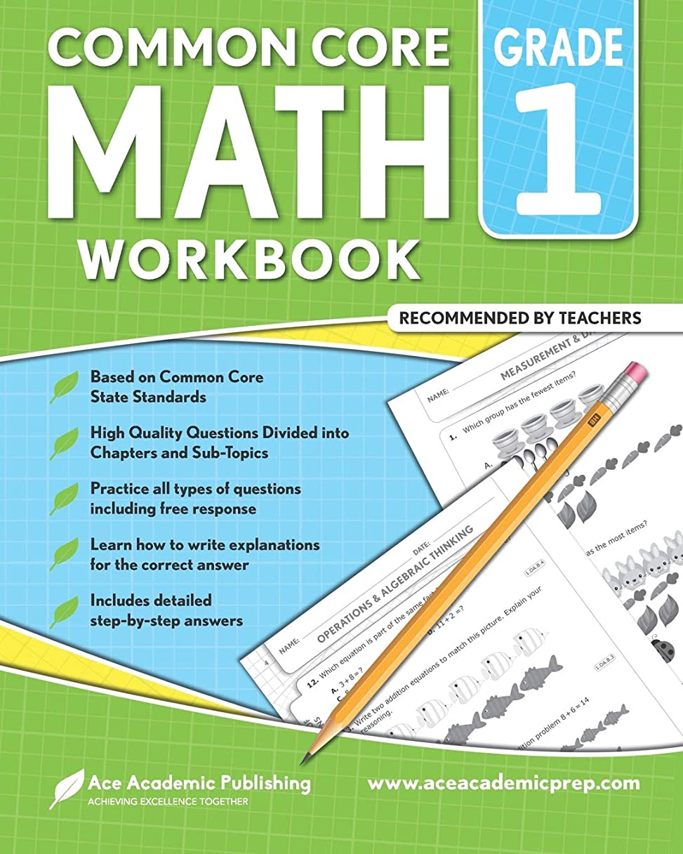 序文異なる仕出します1st grade Math workbook: CommonCore Math Workbook