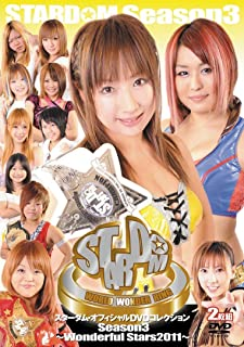 STARDOM Season.3 Wonderful Stars 2011 [DVD]