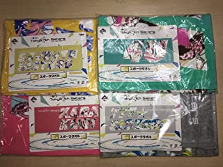 Tokyo 7th シスターズ 一番くじ E賞 スポーツタオル 全4種セット KARAKURI 4U 777