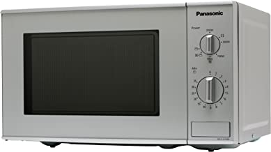 Panasonic NN-K121M - Microondas (1100W, 44,3 cm, 34 cm, 25,8 cm, 230 V, 50 Hz) Plata (Versión Importada)