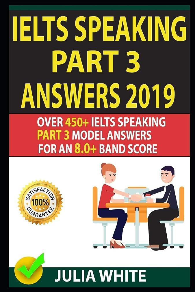 プレゼンター試み単独でIELTS SPEAKING PART 3 ANSWERS 2019: Over 450+ IELTS Speaking Part 3 Model Answers For An 8.0+ Band Score.