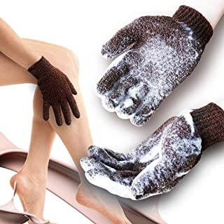 Home Spa HEAVY Exfoliating Hydro Full body scrub gloves - Show & Bath accessories - Deep clean Dead skin and Improves blood circultion (1 pair Jacquard, Brown)