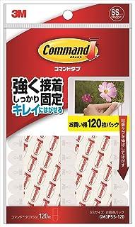 3M コマンド タブ キレイにはがせる 両面テープ SSサイズ 耐荷重100g 120枚 CM3PSS-120