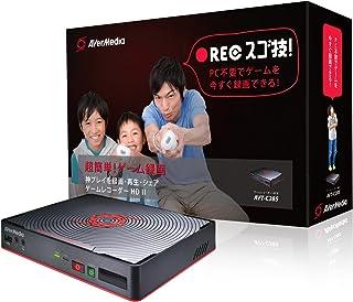 AVerMedia ゲームレコーダーHD II AVT-C285 プレイをかんたん録画 実況音声の追加や編集、YouTubeへのアップロードもできる 日本正規代理店品 DV364 AVT-C285