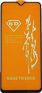 شاشة حماية 6 دي زجاج لاصقة كاملة لهاتف اوبو اف 9 / اف 9 برو / ريلمي 2 برو - لون اسود