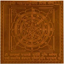 Mahamritunjaya Shiv Yantra in Thick Copper/Gold Plated/Pure Silver Premium Quality Blessed and Energized (3 Inch X 3 Inch ...