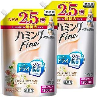 【Amazon.co.jp 限定】【まとめ買い】ハミング Fine(ファイン) 柔軟剤 ヨーロピアンジャスミンソープの香り 詰め替え 大容量 1200ml×2個