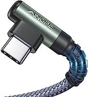 2 Stück USB C Kabel 3.1A Schnellladung, AINOPE [2M+2M] Ladekabel USB C Winkel, Haltbares Nylon Geflochtenes USB A zu USB...