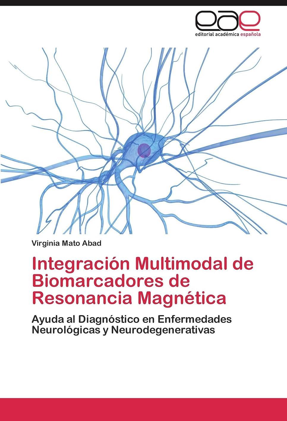 廃止する工場ロゴIntegracion Multimodal de Biomarcadores de Resonancia Magnetica