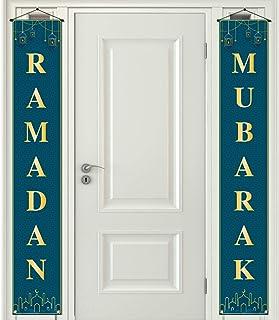 لافتة شرفة بنقش عبارة رمضان مبارك ونقش جامع، زينة اسلامية للباب الامامي للحفلات وايام العطل من بودودو