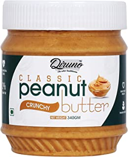 Diruno® Peanut Butter Crunchy 340g