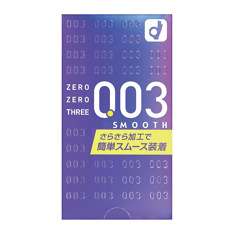 性別絵ラジカルオカモト ゼロゼロスリー 0.03 スムース 10コ入