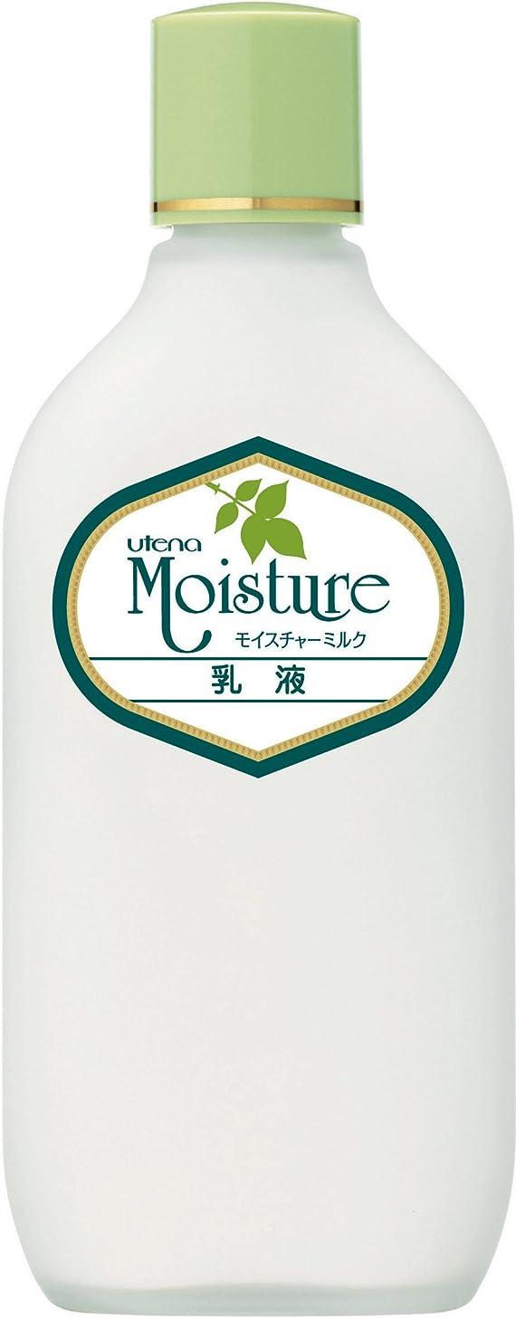 豚肉懲らしめバリーウテナ モイスチャー ミルク(乳液) 155mL